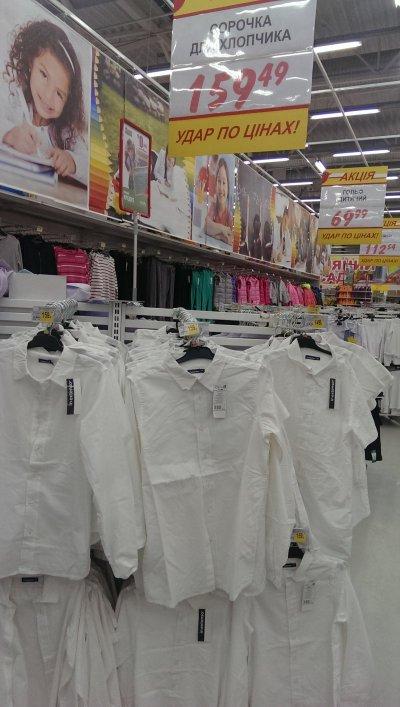 Рубашки для мальчиков белого цвета по сниженной цене!