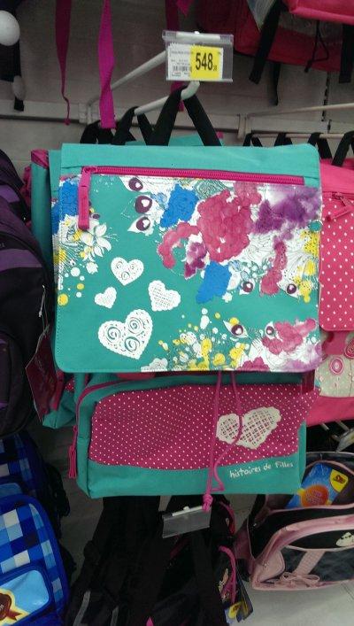 Школьные рюкзаки для девочек по акционной цене!