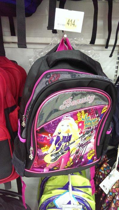 Школьные рюкзаки для девочек по низкой цене!