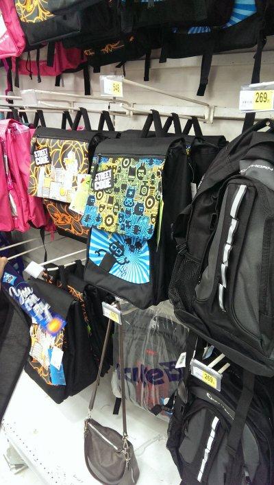 Школьные рюкзаки по низкой цене!