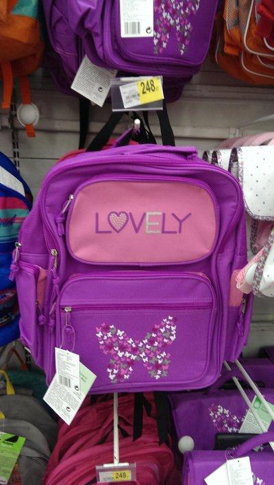 Школьный рюкзак для девочки по сниженной цене!