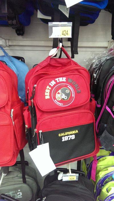 Школьный рюкзак красного цвета по низкой цене!