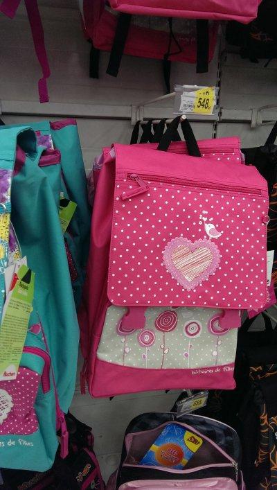 Скидка на школьные рюкзаки для девочек!