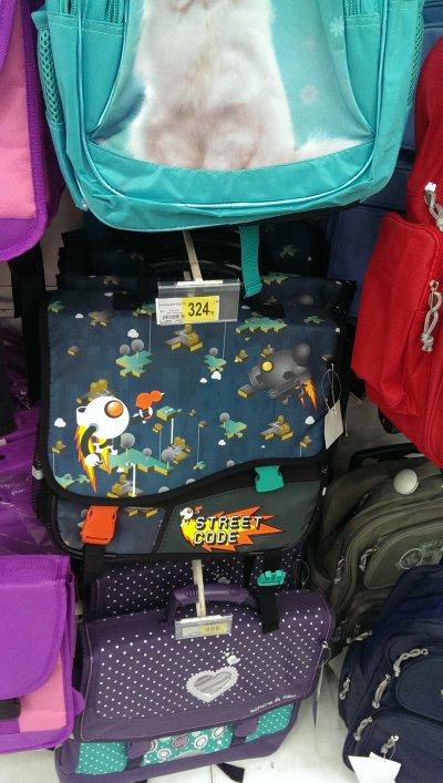 Скидки на школьные рюкзаки для мальчиков в АШАНЕ!