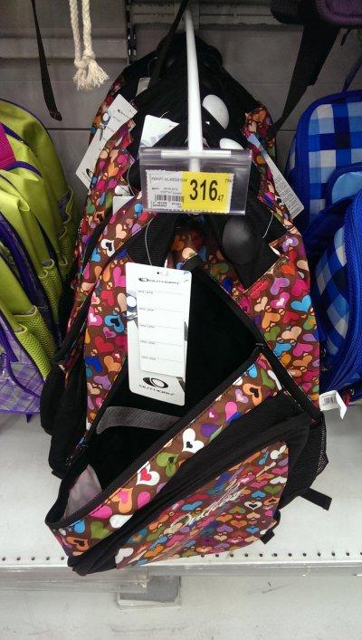 Сниженная цена на школьные рюкзаки для подростков!