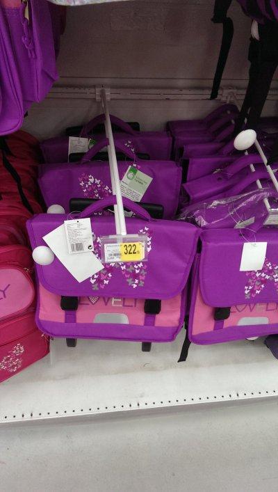 Сниженная цена на школьные рюкзаки в АШАНЕ!