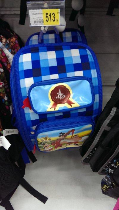Супер цена на школьные рюкзаки!