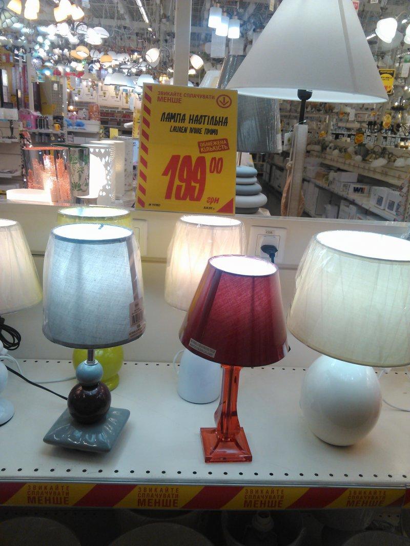 настольные лампы в леруа мерлен каталог фото
