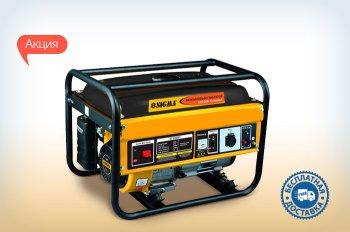 Бесплатная доставка генераторов Sigma по всей Украине!