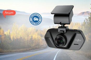 Бесплатная доставка видеорегистраторов Gazer по всей Украине!