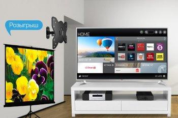 Купи акционную продукцию Logan, ITech, TechLink или Brateck - выиграй телевизор LG 32LB580U!
