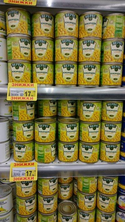 Супер цена на кукурузу Верес!