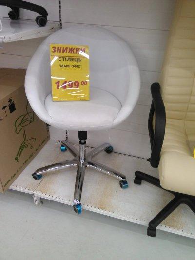 Стильное кресло по акции в АШАН