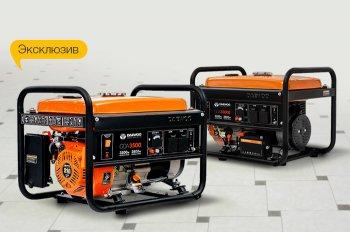 Эксклюзивно в Розетке! Бензиновые генераторы Daewoo GDA 3500E и Daewoo GDA 3500!