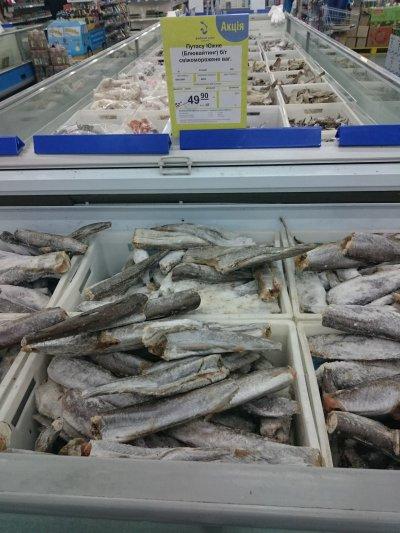 Скидка на рыбу Путассу Южный свежемороженую!