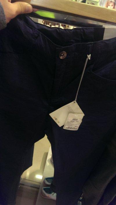 Женские брюки Geox по сниженной цене!