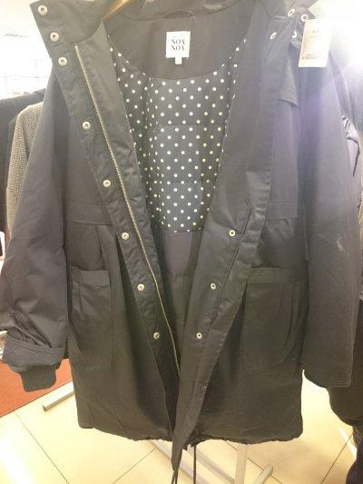 Супер цена на куртку женскую NOA NOA!