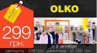Женские джемпера и свитшоты от 299 грн в магазинах OLKO!