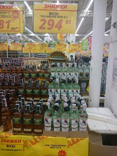 Виски Tullamore Dew по сниженной цене!