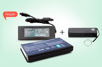 К аккумуляторам и блокам питания для ноутбуков Drobak - мобильная батарея Drobak в подарок!