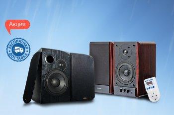 Бесплатная доставка акционных акустических систем Sven по всей Украине!