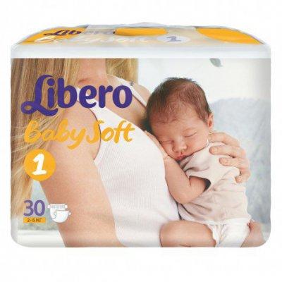 Подгузники для малышей Libero по сниженной цене!