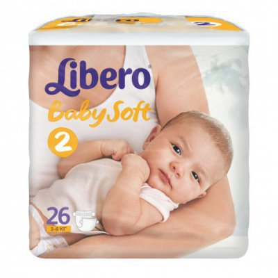 Подгузники Libero 2 по выгодной цене!