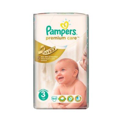 Подгузники Pampers Premium Care Midi по акции!