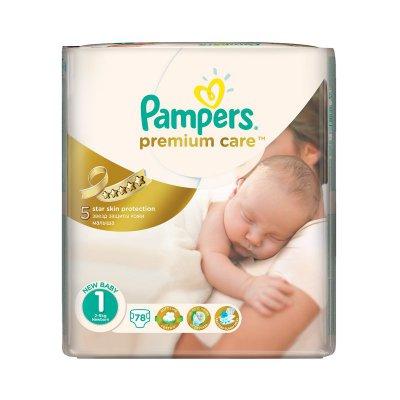 Подгузники Pampers Premium Care по сниженной цене!