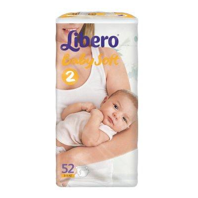 Супер цена на подгузники Libero 2!