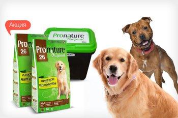 К двум упаковкам акционного корма Pronature Original - контейнер для хранения корма в подарок!