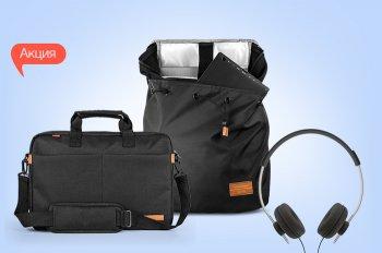 К акционным сумкам и рюкзакам Acme - фирменная гарнитура в подарок!