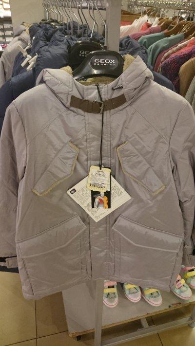 Куртки для мальчиков Geox по сниженной цене!