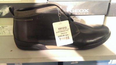 Скидки на ботинки мужские Geox!