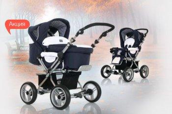 Универсальная коляска Pramy Luxe от ABC Design по цене прогулочной!