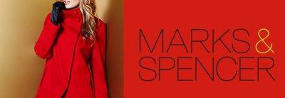 Дарим 5000 грн в подарок за шоппинг в Marks & Spencer!