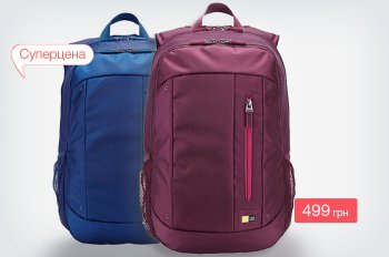 """Суперцена на рюкзаки для ноутбука Case Logic 15.6""""!"""