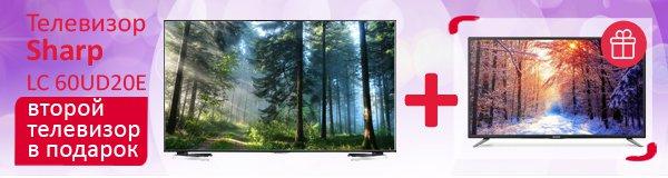 Поздравленье к подарку телевизор
