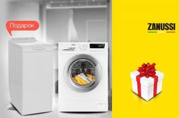 К стиральным машинам ZANUSSI - фен в подарок!