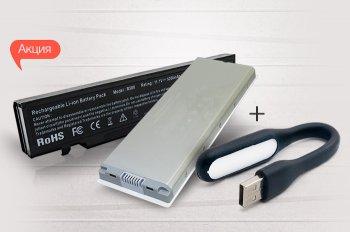 К аккумуляторам для ноутбуков ExtraDigital - USB-фонарик в подарок!
