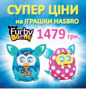Супер цена на интерактивную игрушку FURBY BOOM!