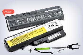 К аккумуляторам для ноутбуков PowerPlant - селфи-монопод в подарок!