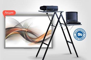 Бесплатная доставка акционных флипчартов, досок, аксессуаров для проекторов торговой марки 2х3 по всей Украине!