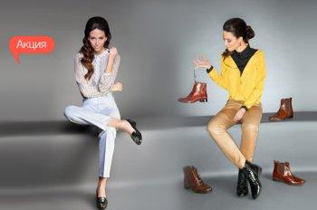 Скидки до 50% на обувь Alpina!
