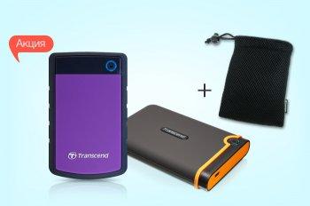 К жестким дискам Transcend - чехол для HDD в подарок!