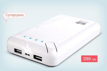 Суперцена на универсальную мобильную батарею Drobak Power 10000 mAh White!