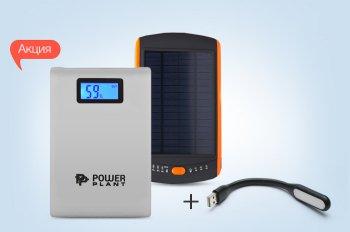 К универсальным мобильным батареям PowerPlant - фонарик для ноутбука в подарок!