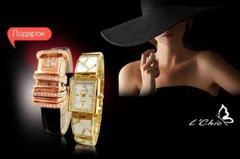 К часам LE CHIC - мини-версия парфюма в подарок!