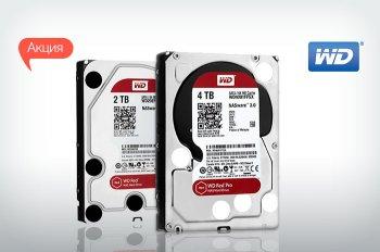 Бесплатная доставка внутренних HDD Western Digital по всей Украине!