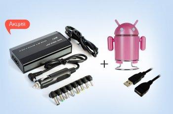 К блокам питания  для ноутбука Drobak - кабель USB 2.0 или портативная акустика в подарок!